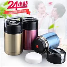 Hot Cold Food Thermos 800ml /1000ML Stainless Steel Vacuum Thermos Lunch box portable Kids meal box Food thermos Soup container