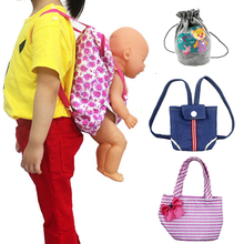 New born Zapf baby dolls packs Outdoor Carrying bag doll backpack Sun Glasses accessory, gift for girl(China)