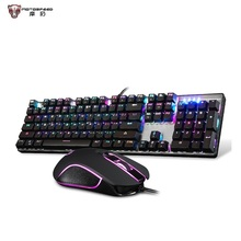 Motospeed CK888 Gaming Keyboard USB Wired RGB Backlight Mechanical Keyboard Mouse Combo Gamer Set For Computer Laptop Games