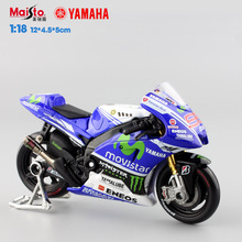1:18 scale mini yamaha factory racing No.99 monster metal tank collectible motorbike cars auto motorcycles gift toys for kid boy
