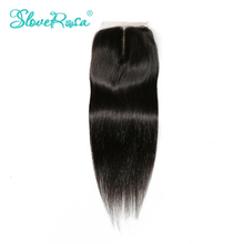 Slove Rosa Silk Base Closure Straight Brazilian Human Remy Hair 4x4 Middle Brown Lace Silk Closure Bleached Knots Middle Part(China)