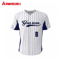 Kawasaki Brand Stripes Baseball Top Jersey Youth Collage Hip Pop Style Custom Quick Dry Knitted Mens Softball Shirt Jerseys(China)