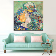 Large sizes Klimt Portrait Baby Cradle print  wall art decoration oil painting wall painting picture No framed