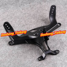 Aluminum Motorcycle Upper Fairing Stay Bracket for Yamaha YZF R1 2007 2008(China)
