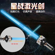 Star Wars Force Awakens Telescopic Lightsaber On/Off LED Sound & Bullets Fired Light Saber Toys Kids Christmas Gift - Happy Life For And Family store
