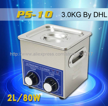 PS-10 2L 80W Stainless Steel Ultrasonic Cleaner + washing basket Knob Control Heating Ultrasonic Washing Machine Germany Stock