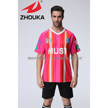 2016 New DIY Logo color number Soccer Jerseys club uniforms Custom for Men Top Quality