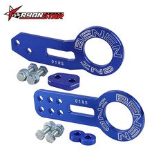 High quality Aluminum front and Rear Tow Hook fit for honda civic 1 pair