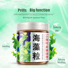 bioaqua brand seaweed mask collagen essence face mask whitening moisturizing oil control pore lifting skin care cosmetics Facial