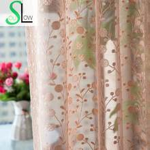 Slow Soul Coffee Beige Pink White Curtain Fabric Fabrics High End Living Room Bedroom Jacquard Curtains Pleated Sheer Tulle For(China)