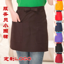 10pcs Universal Unisex Women Men Kitchen Cooking Waist Apron Short Apron Waiter Apron with Double Pockets
