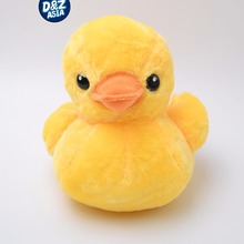 Plush toys big yellow duck cute little yellow duck doll birthday gift