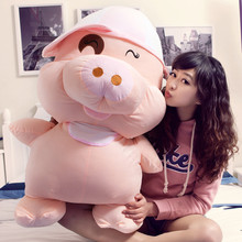 150CM /59 inches  McDull pig plush toys  Lovely Super Soft Giant Stuffed JUMBO toys Valentine's day gifts