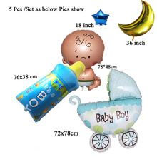 5Pcs/Lot foil balloons baby toys inflatable helium birthday baby carriage feeder moon star angel baby shower balloons(China)