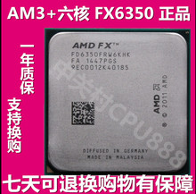 AMD FX 6350 fx 6350 Six Core 3.9GHz /Desktop /PC Socket AM3+ CPU Processor in stock can work(China)