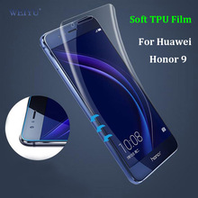 WEIYU 3D Curved Full Cover Screen Protector For Huawei Honor 9 TPU Soft Film (Not Tempered Glass) For Honor9 5.15 inch