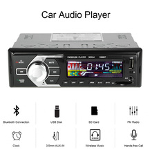 Car Audio Player Bluetooth Stereo Car MP3 Player  with SD USB AUX-IN FM Radio Charging