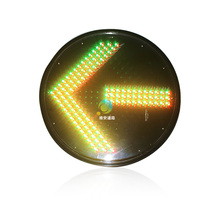 New design mix red and green LED light traffic arrow signal 400mm traffic light replacement(China)