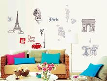 AY9104 France and the sleek minimalist wall sticker PVC transparent film can be one small wholesale home decoration(China)