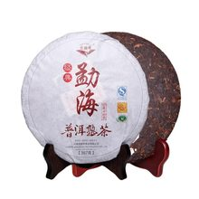 Yunnan ripe puer 357g Chinese pu er tea, Menghai puerh, China yunnan oldest puer tea Pu'er health care the puerh tea, Weight los