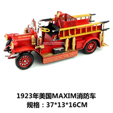 Hot Classic Retro 1923 American Vintage Fire Truck Model Creative Mini Iron Craft Best Gift Home Bar Decoration