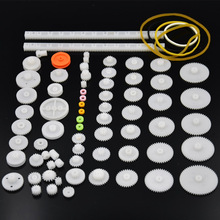 75pcs Mixed Plastic Gear Gearbox Rack Pulley Belt Worm Gear Single Double Gear DIY Robot Motor Car Plane Hand Repair Toolkit(China)