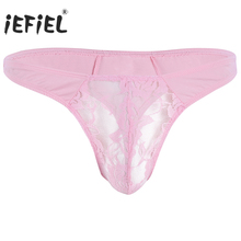 iEFiEL Mens Lingerie Low Rise Lace Floral Bulge Pouch Sexy Gay Male Men's G-string Underwear Underpant Wetlook Panties One Size(China)