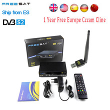 1 Year Europe Spain Italy Arabic Cccam 4 Clines Server HD Freesat V8 Super DVB-S2 Satellite Receiver Full 1080P USB WIFI Antenna(China)