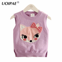 Children Sweater Girls 2017 Autumn Fashion Cartoon Fox Vest Knitted Sweater Girl Sleeveless O-neck Cute Kids Clothes B0478(China)
