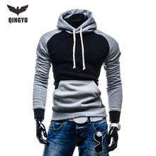 2017 New brand Men Hoody Sweatshirts Hip Hop Fashion Slim Hoodies Men Hooded Cloak Sudaderas Hombre Casual Hoodie Sweatshirts(China)