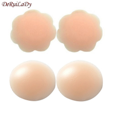 Buy DeRuiLaDy Women Silicone Nipple Cover Pad Reusable Self Adhesive Silicone Bra Breast Nipple Cover Pads Invisible Chest Paste