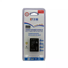 DBL-50 KLIC-5001 KLIC5001 lithium batteries DBL50 For Sanyo For Kodak Easyshare P712 P850 P880 DX6490 DX7440 DX7590 DX7630(China)