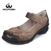 WooPoem 2017 Spring Shoes Woman Genuine Leather Shoes Shallow Mary Janes Pumps Med Heels Women Patent Leather Pumps 17356(China)