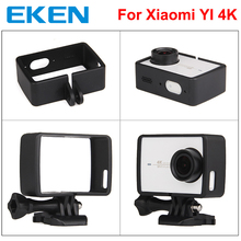 Black Protective Portable Frame For Xiaomi Yi 4K Case Cover Quick-Release Buckle Mount For Xiaomi Yi 2 Action Camera Accessories