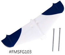 Upper Wing for FMS Model 1100mm F3A RC Aeroplane