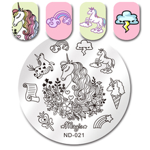 BORN PRETTY Nail Stamping Plate Unicorn Geometry Flower Skull Insect Facial Expression 5.5cm Round Manicure Nail Art Image Plate