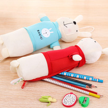 Lovely Rabbit Plush Pencil Case School Girl Cute Cartoon Coin Bag Change Purse Cosmetic Organizer Storage Bag Free Shipping 3013