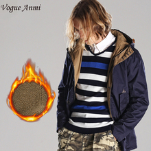 Vogue Anmi Brand Hot Sale Men's Warm Korean Style Fashion Long Padded Jacket Male Hooded Casual Winter Wear Overcoat M-4XL(China)