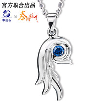 The Legend of Qin anime pendants necklace BaiFeng 925 sterling silver comics cartoon(China)