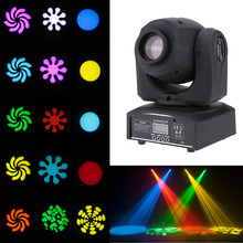 8 colors LED Stage PAR Light DMX-512 Mini Moving Head Light with Shapes Automatic Professional 9/11 Channel Party Disco Show(China)