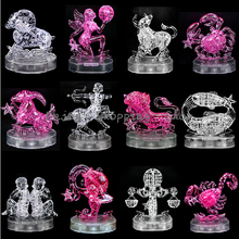 3D Crystal Puzzles For Children Kid Christmas Educational Toys DIY Plastic Brain Personalized Horoscope Jigsaw Juguetes
