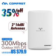 COMFAST 300Mbps high power outdoor wifi coverage AP router 802.11b/g/n WIFI access point AP & wireless Bridge for park/school