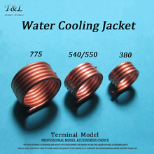 RC Boat Brush Motor Water Cooling Jacket  Copper Water Cooling Ring For 380  540/550 775 Brush Motor