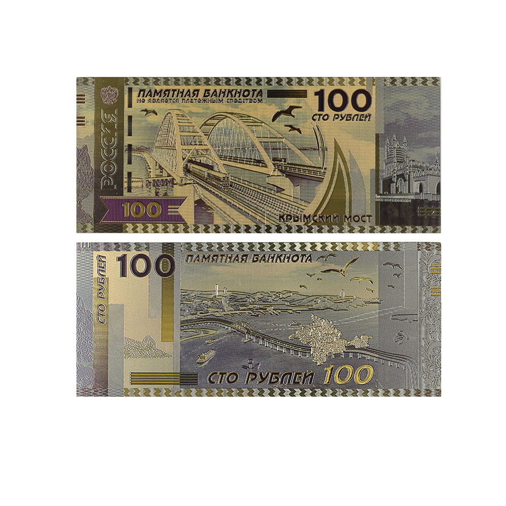 10pcs Russian World Cup Gold Banknote Commemorative Football Gift Plastic Card