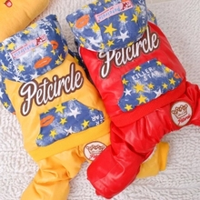 Retailed Factory  Sale Star  Pet coat Dog thickness coat warm jacket hoody Outerwears jumpers Christmas New year clothes