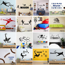 Customized Soccer Pattern Football Player Wall Sticker For Kids Room DIY Vinyl Removable Goal Net Decal Rugby Decor Mural Poster(China)