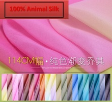 100% pure mulberry Soft Satin Pure Georgette gradient 114cm Silk Fabric Dressmaking materials DIY Dress Clothes Silk Yard H389-
