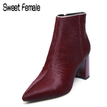 Sweet Female Horse hair motorcycle boots C175 Women's large size high heels Sexy pointed toe shoes Autumn winter new ankle boots(China)