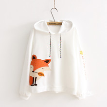 Hoodies Women Harajuku 2017 Fox Animal Splicing Cotton Hooded Moletom Long Sleeves Ears Hooded Women Sweatshirt Women Tops(China)