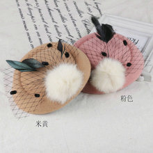 NEW Feather Mesh Hair Clip Cap Cocktail Hat foe Wedding Party Decoration Flower Cap With  Woolen Rabbit  Ball